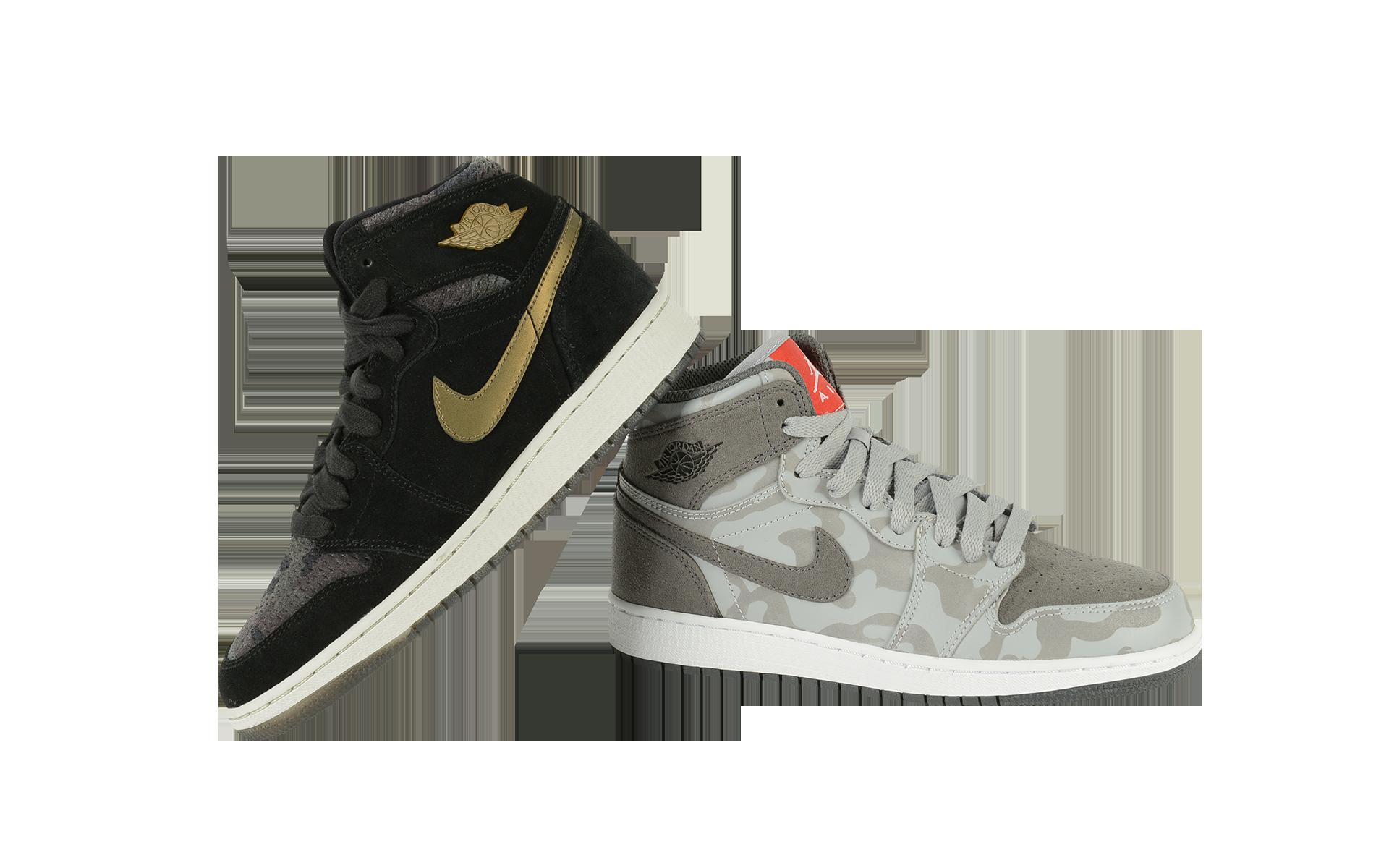 B&F_Shoe